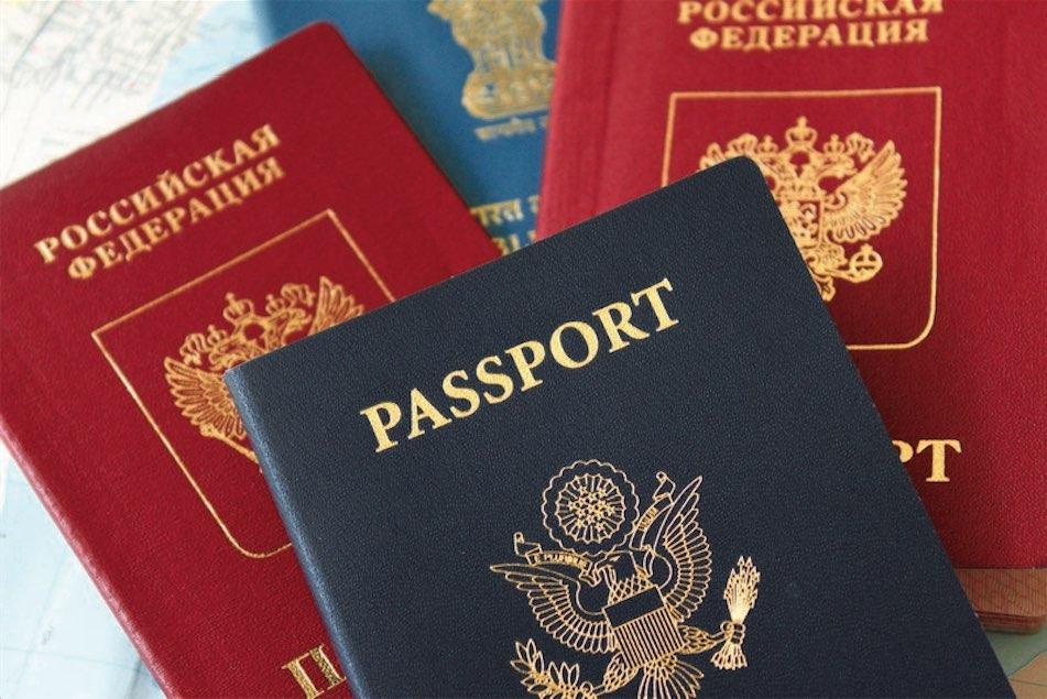Il permesso di soggiorno temporaneo in russia blog spb24 for Questura di ferrara ritiro permesso di soggiorno